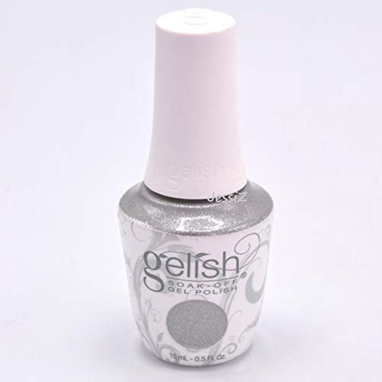 船員種類Gelish Soak-Off Gel - Walk the Walk - 15 ml / 0.5 oz