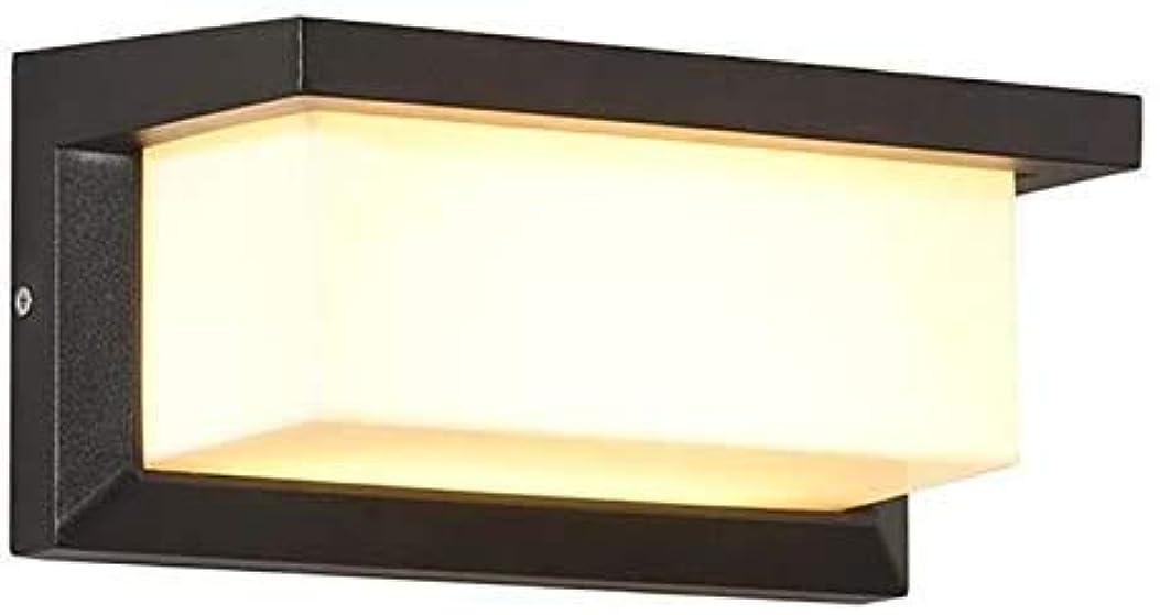 放出申し立てキロメートルPusaman 白色黄色白黒アルミニウム金属の外観中庭テラスポーチの壁の色(白)を点滅ウォールランプを点灯現代のLED防水壁屋外ガーデン (Color : Yellow)
