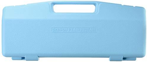 ゼンオン 鍵盤ハーモニカ ピアニー用 ハードケース 323AH用 ブルー