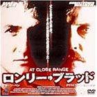 ロンリー・ブラッド[DVD]