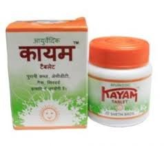 Kayam 30 tablets x 2 packs(Ship from India)