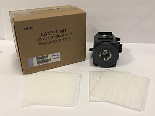 NEC NP21LP Projector Lamp with Original Projector Bulb Inside