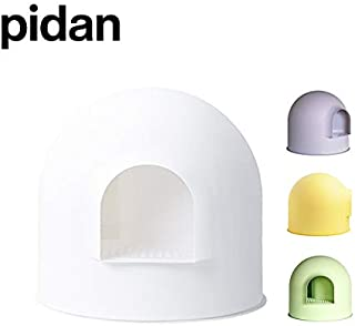 igloo cat litter box