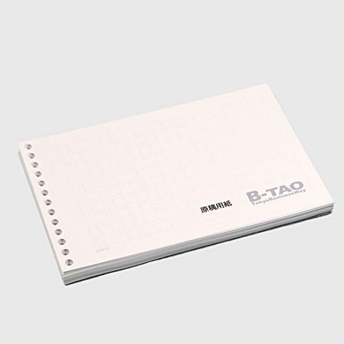 【B-TAO】上質白 ルーズリーフ 100枚入 (原稿用紙)