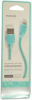 Mumuso 3 Pack Cable USB Alta Calidad iPhone/iPad/iPod-2.1A Verde