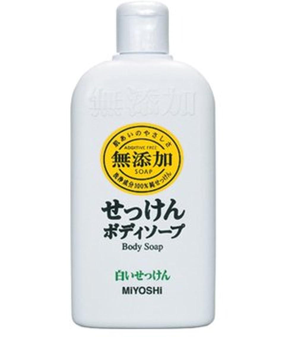 甘味シリアルリフトミヨシ石鹸 無添加 ボディソープ 白い石けん レギュラー 400ml(無添加石鹸)×20点セット (4904551100324)