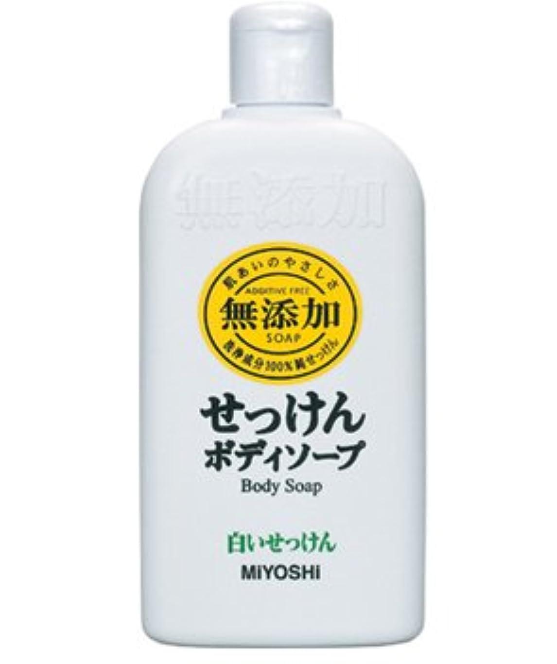 袋害虫に対してミヨシ石鹸 無添加 ボディソープ 白い石けん レギュラー 400ml(無添加石鹸)×20点セット (4904551100324)