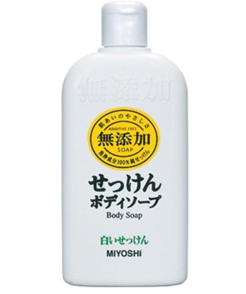 使用法シャープ損傷ミヨシ石鹸 無添加 ボディソープ 白い石けん レギュラー 400ml(無添加石鹸)×20点セット (4904551100324)