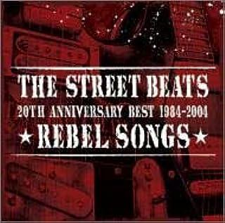 20th ANNIVERSARY BEST 1984-2004 ★REBEL SONGS★