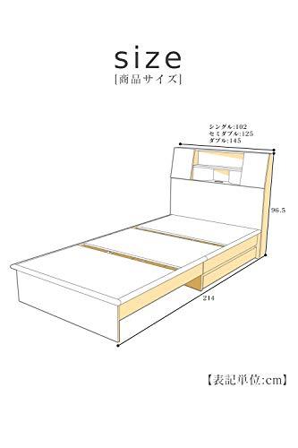 DORIS『組立て式ベッドフレームクライブ』