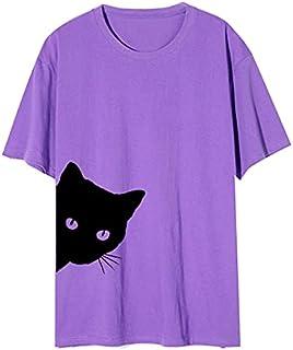 تي شيرت من القطن الأكمام M 紫色