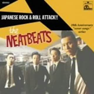 Japanese Rock&Roll Attack!!~ロックンロールの逆襲!!!~日本編