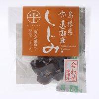 大和しじみ・国産(島根県)インスタント味噌汁46g/1袋[簡易包装タイプ]