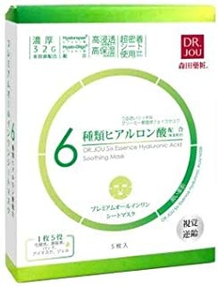 DR.JOU Six Essence Hyaluronic Acid Soothing Mask 5's -Helps to soothen The Skin, Good for After Sun Exposed/Sensitive Skin. Skin Will Become Healthy and Hydrate