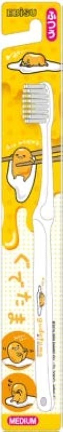 以前は驚き談話【まとめ買い】キャラコレ ぐでたまハブラシ ふつう ×3個