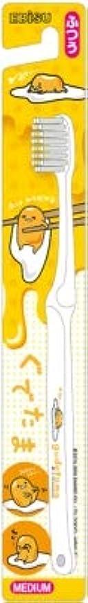 ビーズ上下する常習者【まとめ買い】キャラコレ ぐでたまハブラシ ふつう ×3個