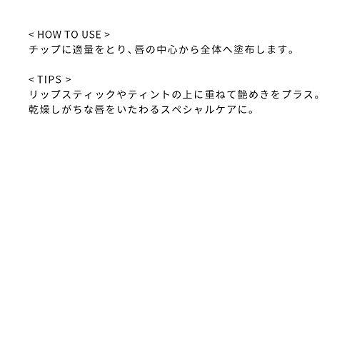 ETUDEエチュード公式フルーティーリップオイルリップクリームGF(グレープフルーツ)4ml