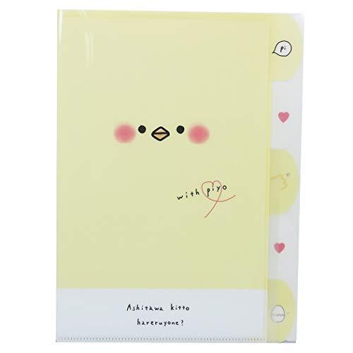 ダイカット 5インデックス[with you animal]A4 クリアファイル ポケット ファイル/RIYO