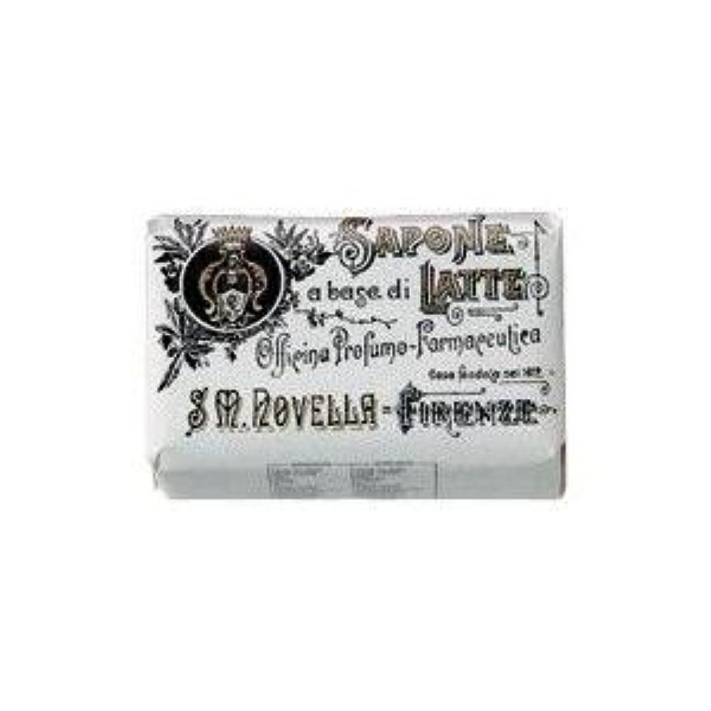 抽象数字共産主義者【Santa Maria Novella(サンタマリアノヴェッラ )】ミルクソープ バーベナ 100g