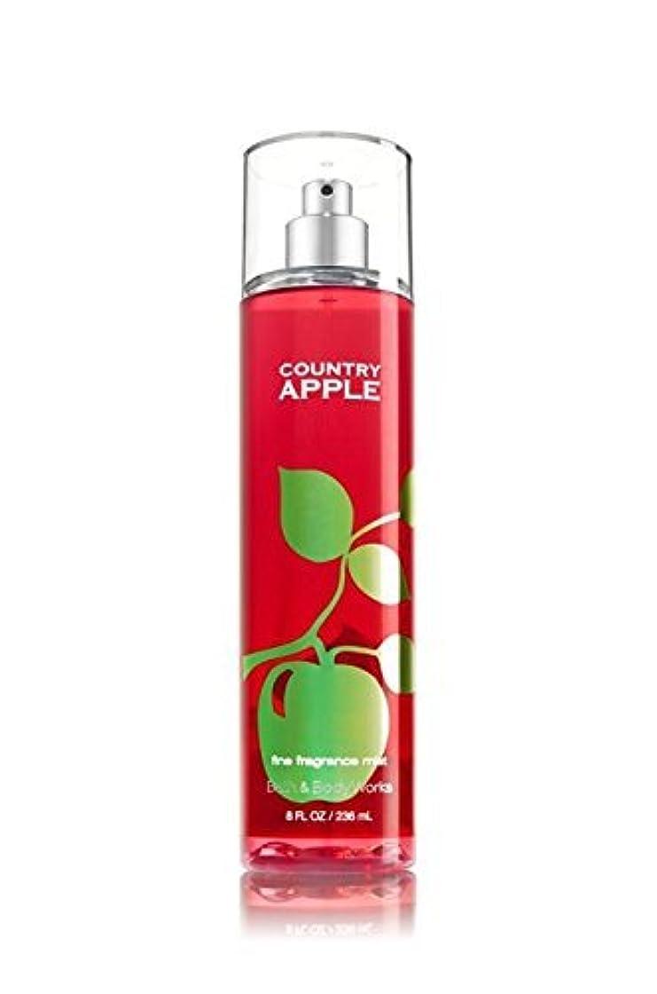 おとなしい流暢闇【Bath&Body Works/バス&ボディワークス】 ファインフレグランスミスト カントリーアップル Fine Fragrance Mist Country Apple 8oz (236ml) [並行輸入品]