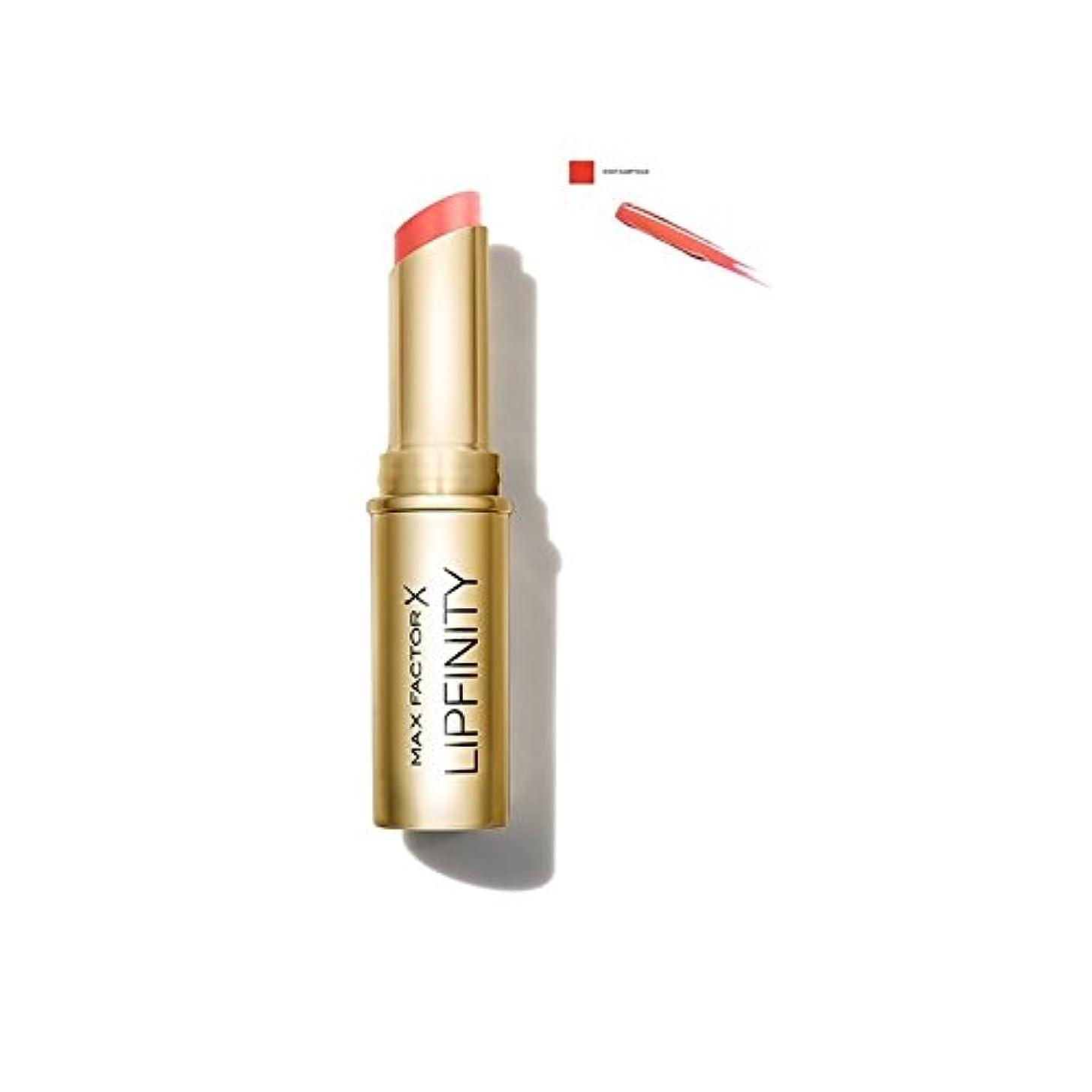 考えた効率ビタミン長い口紅が今まで豪華な持続マックスファクターの x4 - Max Factor Lipfinity Long Lasting Lipstick Ever Sumptuous (Pack of 4) [並行輸入品]