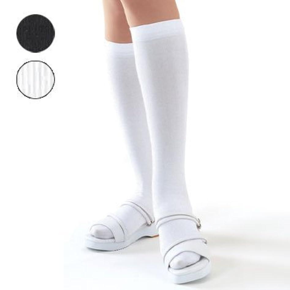 毒性有益なするだろうまるでナース 脚長着圧ハイソックス2足組(M005-3) ホワイト