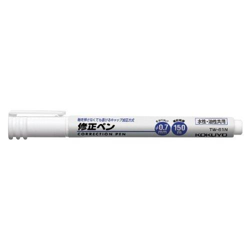 コクヨ 修正ペン (スーパーキャップ加圧方式) 水性・油性共用 0.7mm TW-61N 【10本セット】