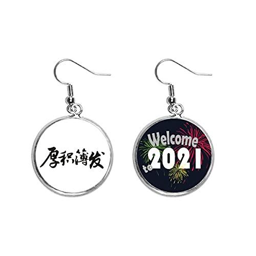 Los idiomas chinos fomentan acumularse pendientes de oreja entera joyería pendiente 2021 bendición