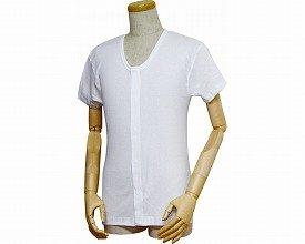 紳士前開きシャツ(ワンタッチテープ式) 半袖 白 M 43203 (ウエル) (肌着)