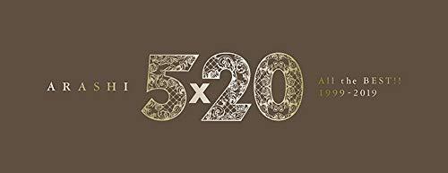 5×20 All the BEST!! 1999-2019 (初回限定盤1)