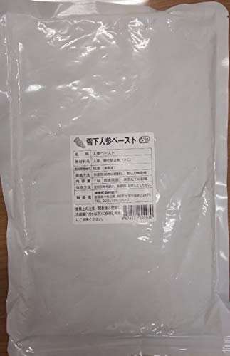 国産 ( 津南産 ) 雪下 人参 ペースト 1kg×10P 業務用 にんじん 常温
