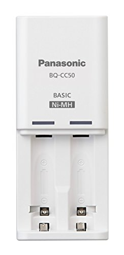 Panasonic BQ-CC50ASBA eneloop Individual Battery Charger with 2 LED Charge Indicator Lights, White