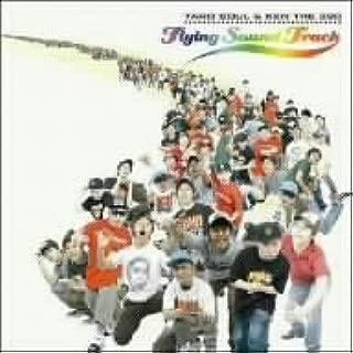 FLYING SOUND TRACK(DVD付)