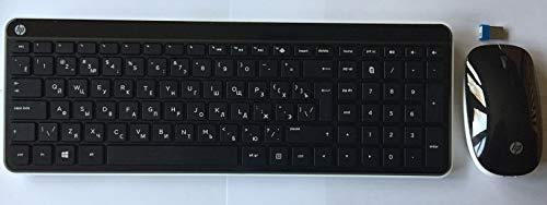 Russische Tastatur HP kabellose Tastatur & Mouse kyrillischer/englisch Atlas Deluxe Hewlett Packard - languagesource. COM