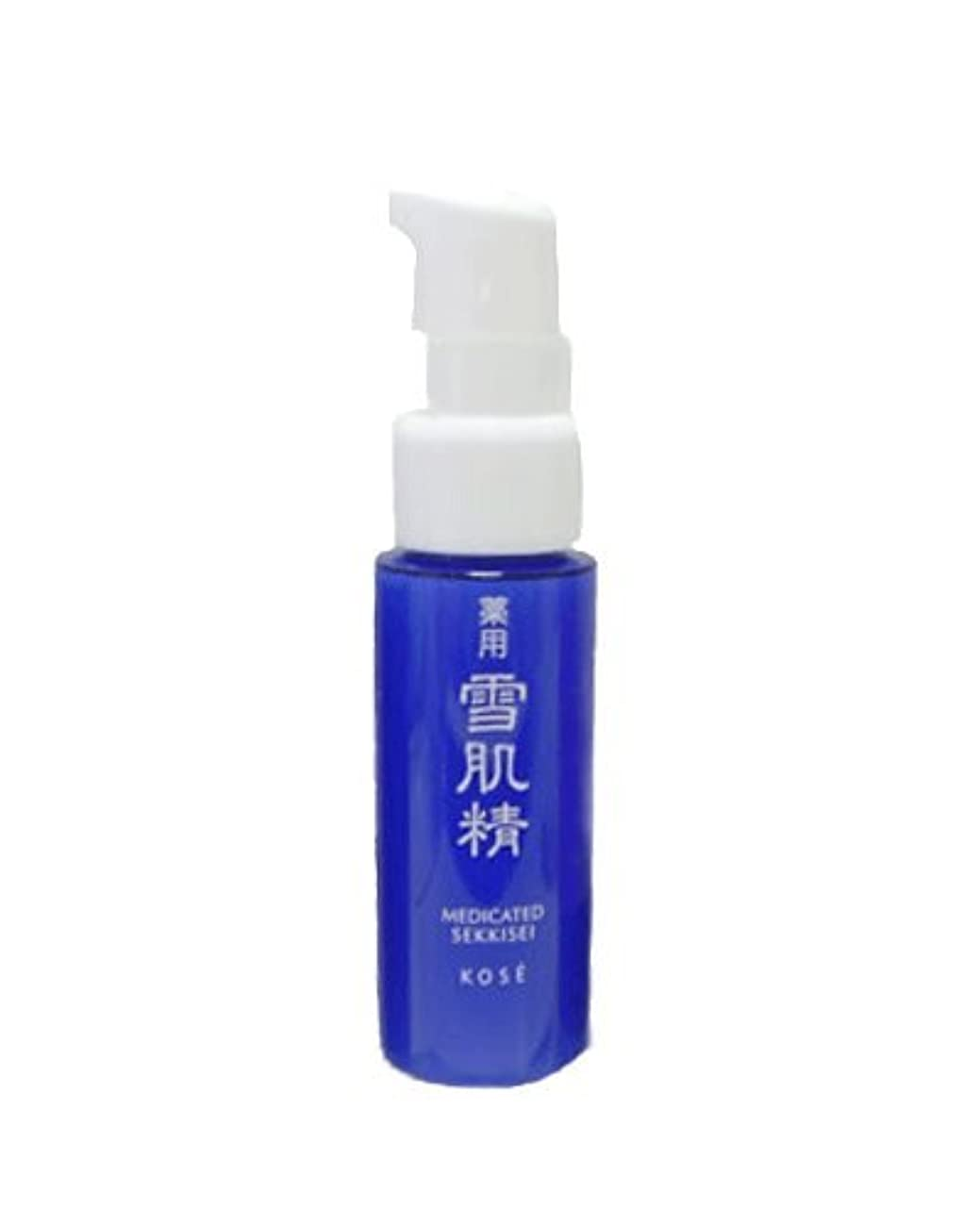 分注するオフセットブラシ【コーセー】 薬用雪肌精 乳液 20ml 【ミニサイズ】