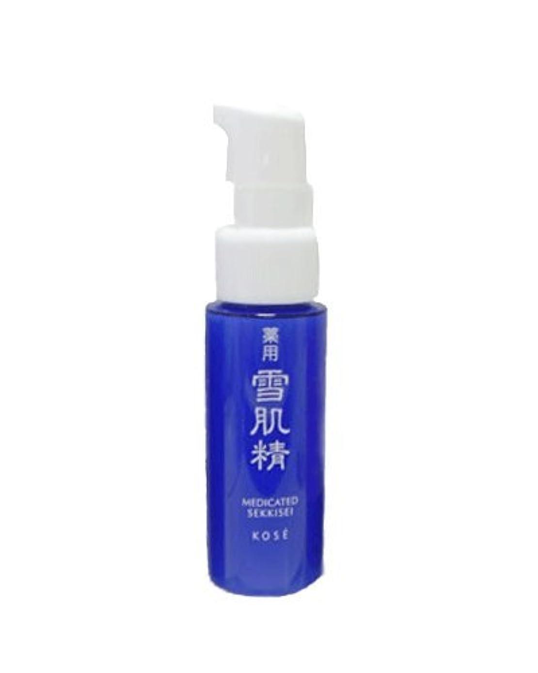 促進する層願望【コーセー】 薬用雪肌精 乳液 20ml 【ミニサイズ】
