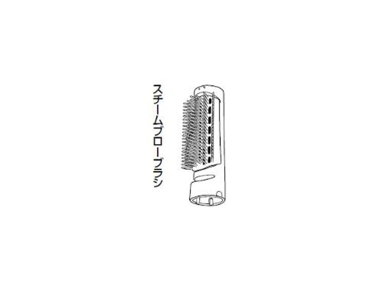 ホイッスルヒューズトロリーバスPanasonic スチームブローブラシ(白) EH8423W7617
