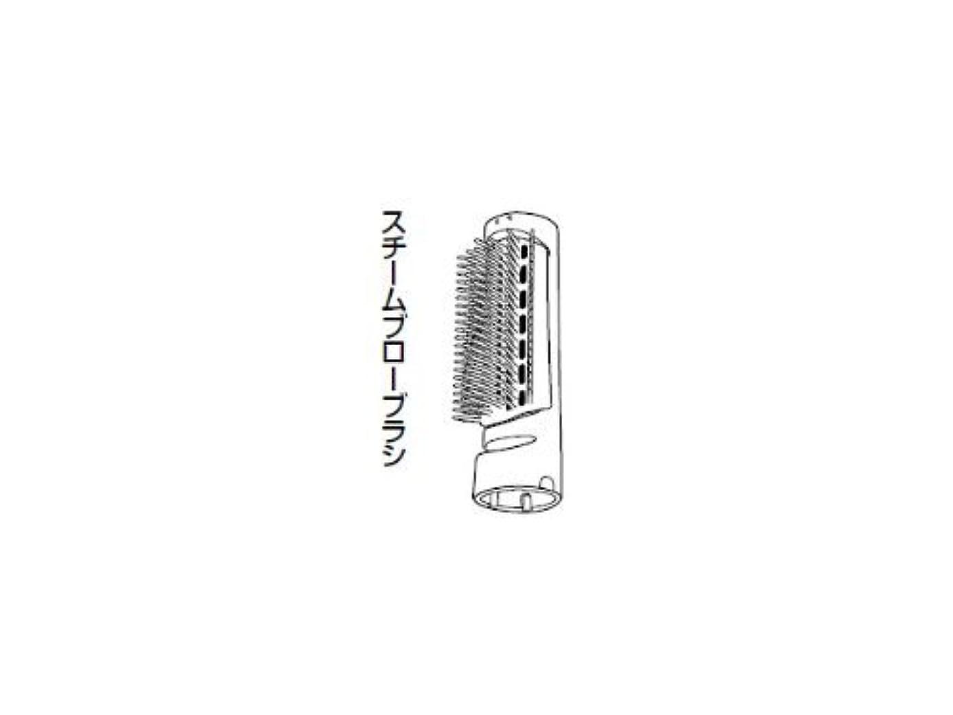 あらゆる種類のノート苦行Panasonic スチームブローブラシ(白) EH8423W7617