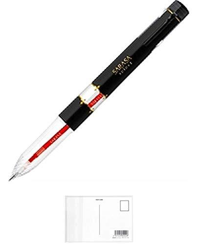 ゼブラ サラサセレクト 5色ホルダー 黒 S5A15-BK (× 3本) + 画材屋ドットコム ポストカードA