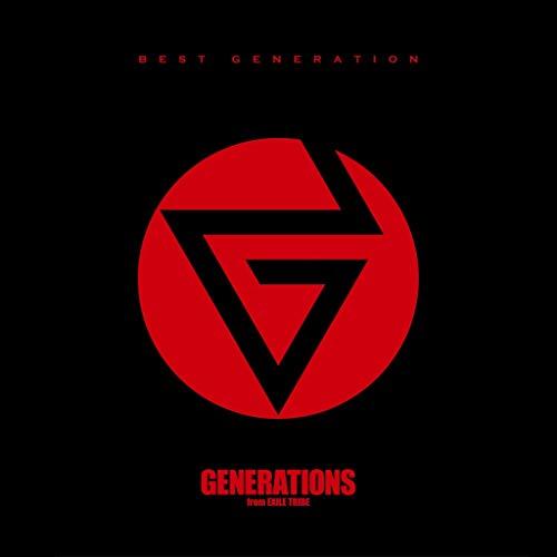 GENERATIONS【Make Me Better】歌詞の意味を解説!君が特別だと感じる理由は?の画像