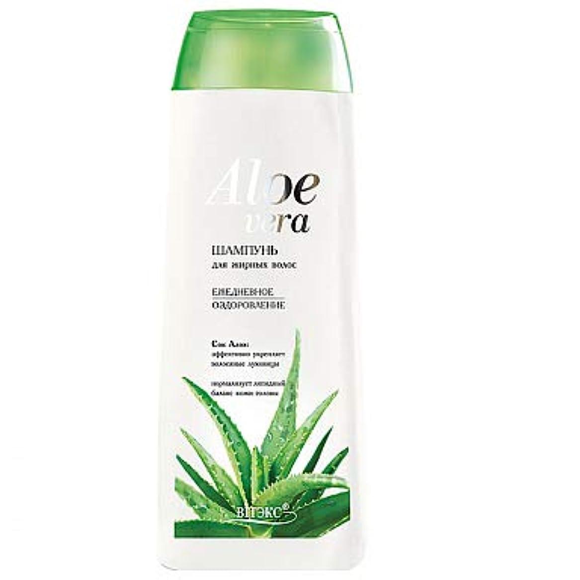 見える解明する動物園Bielita & Vitex | Aloe Vera Line | Daily Vitalizing Shampoo for Oily Hair | Aloe Juice | Minerals | Vitamins | 500 ml