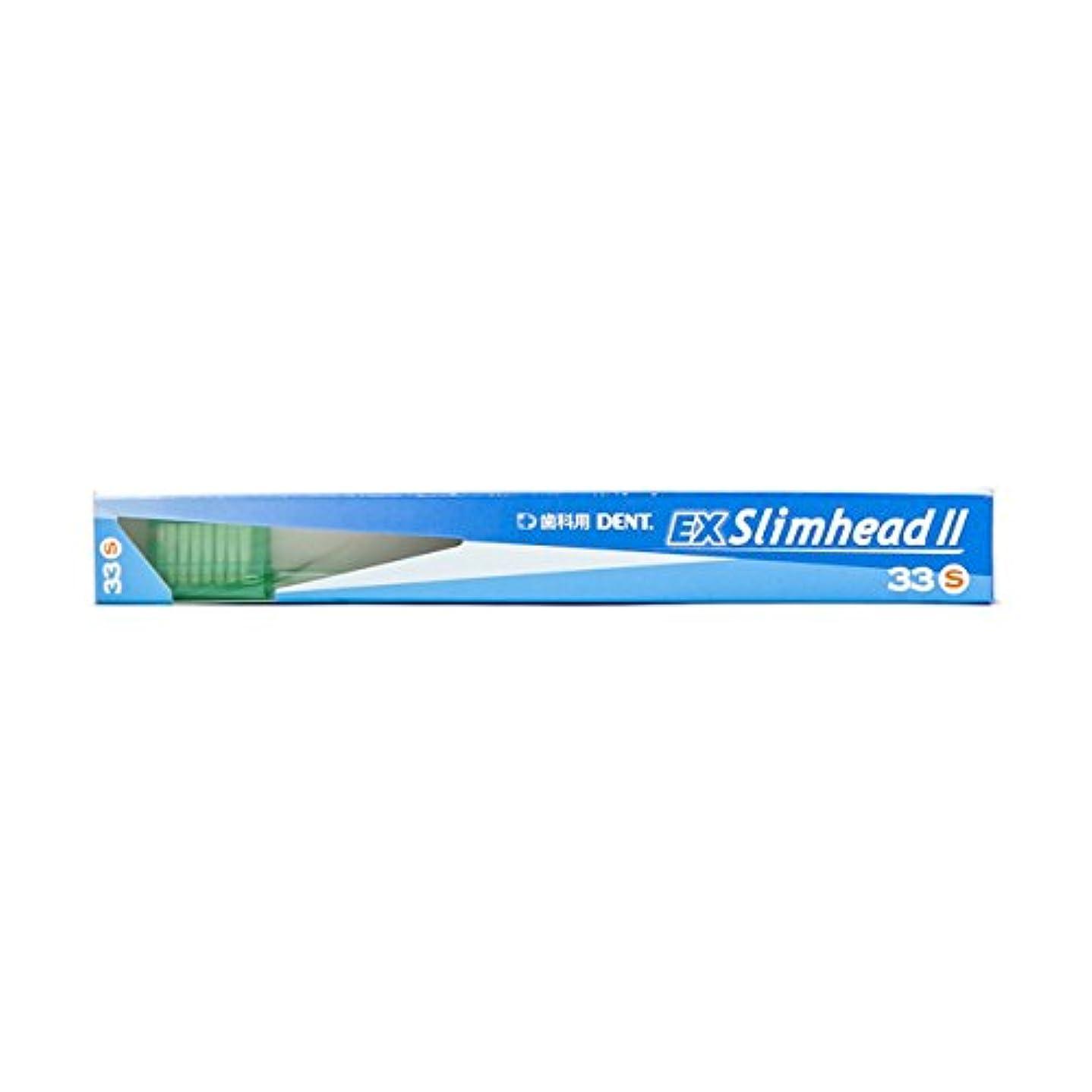 調停するシアー刑務所ライオン DENT.(デント) EXスリムヘッドツー 33S ソフト 歯ブラシ 1本