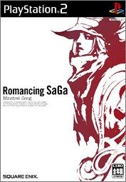 Romancing Saga ~ Minstrel Song ~