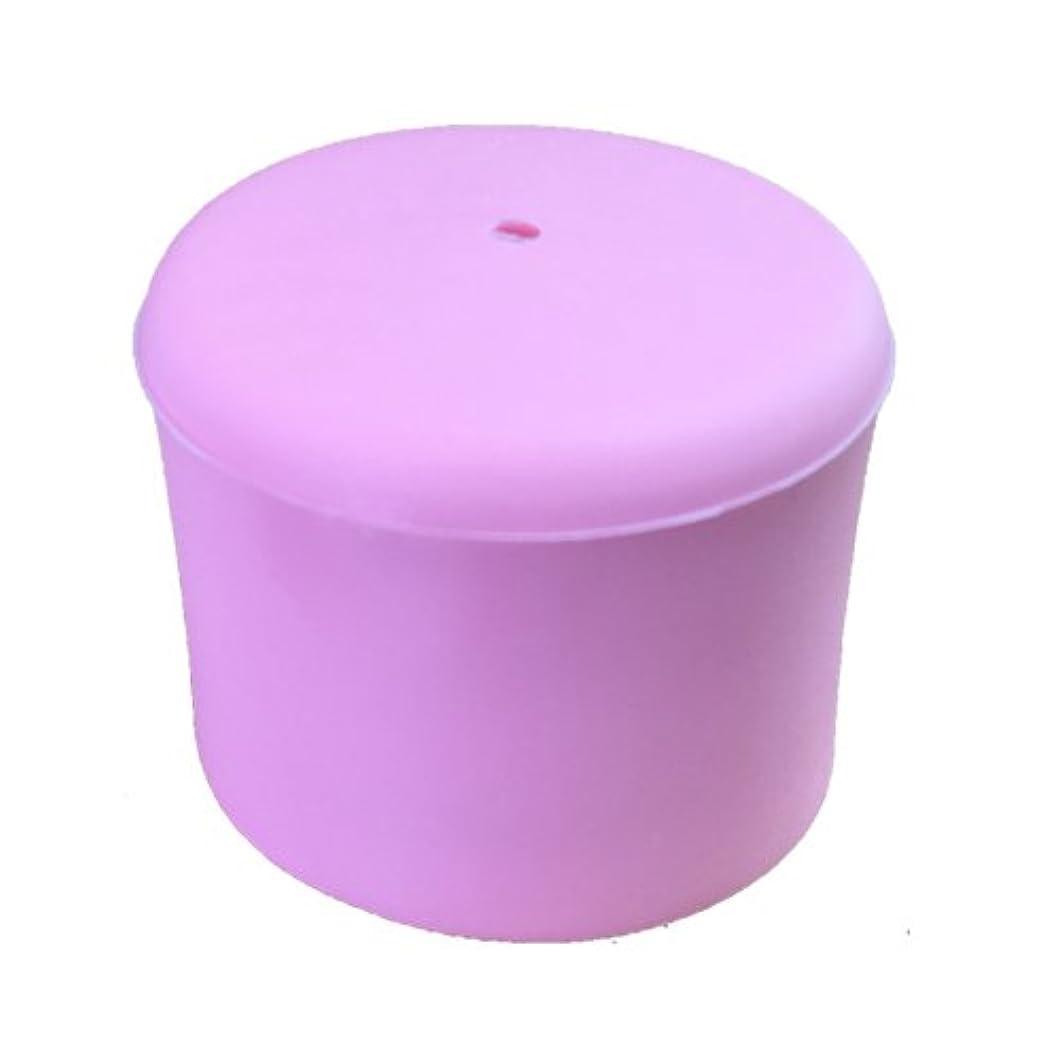 浸食好む慣れるNEWフェイシャルリフトアトワンス(ピンク)マウスカバー3個組
