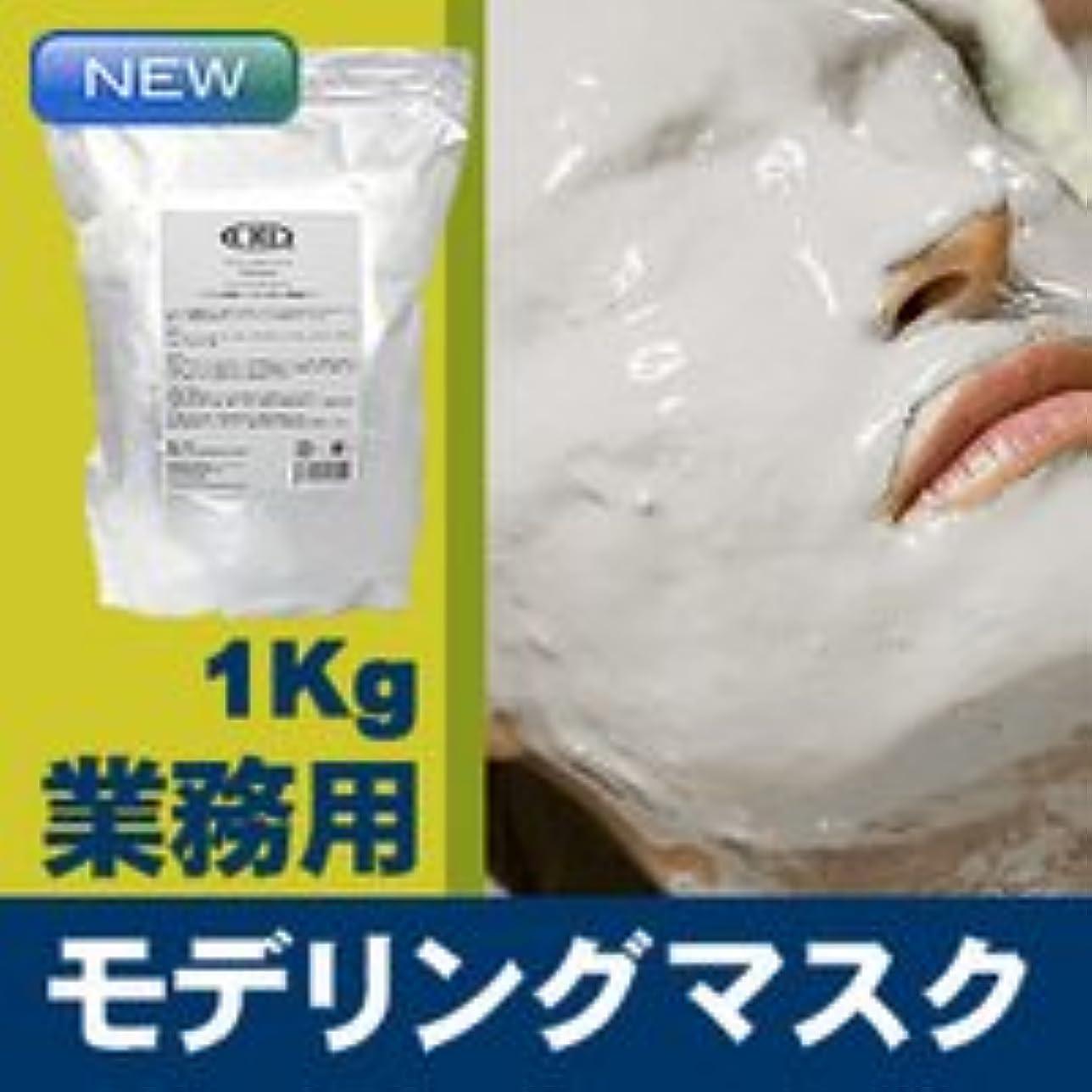 登録保証ワットモデリングマスク 1Kg 18種類のアミノ酸配合(シャイニングシルバー) / フェイスマスク?パック 【ピールオフマスク】