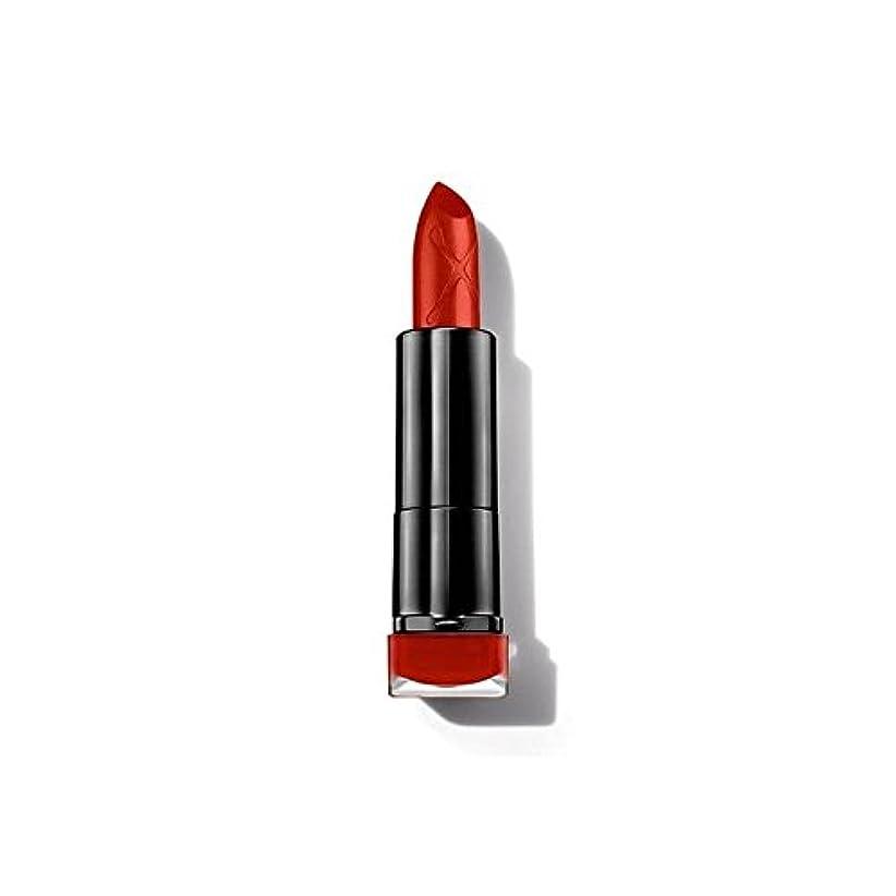 読書をする量閉塞マックスファクターカラーエリキシルマット弾丸口紅の願望30 x4 - Max Factor Colour Elixir Matte Bullet Lipstick Desire 30 (Pack of 4) [並行輸入品]