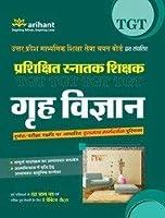 Uttar Pradesh Prashikshit Snatak (TGT) Pariksha GRAH VIGYAN (Old edition)