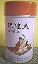 Bojenmi Chinese Tea in Bulk 3.52oz Tin, Loose Tea in a Can by Egret River