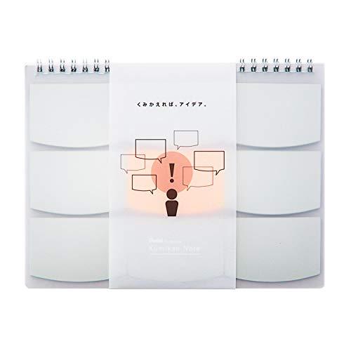 ぺんてる スマート付箋 くみかえノート Kumikae-Note SMS9-9