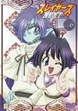スレイヤーズNEXT VOL.6[DVD]